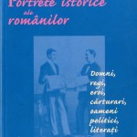 Portrete istorice ale romanilor