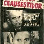 Procesul Ceausestilor