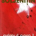 Alexandr Soljenitin, Primul cerc, Vol I