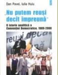 Dan Pavel-Iulia Huia-Nu putem reusi decat impreuna170