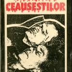Dorian Marcu, Moartea Ceausestilor