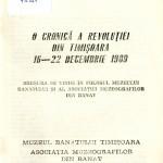 Florin Medelet, O cronica