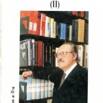 Grigore Lapusanu, Un drum spre dreptate II