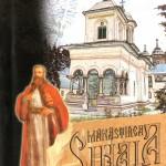 Ieromonah Nectarie Magureanu-Manastirea Sinaia