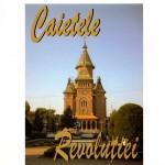Instit Rev-Caietele Rev-1-2005