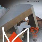 Revista 13 370