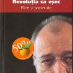 Stelian Tanase, Revolutia..