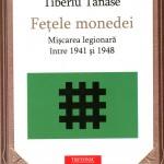 Tiberiu Tanase, Fetele monedei