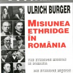 Misiunea Ethridge in Romania