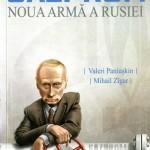 Valeri Paniuskin, Gazprom..