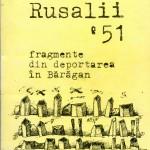 Viorel Marineasa, Daniel Vighi, Rusalii 51